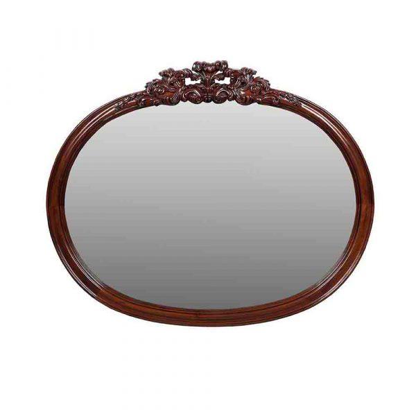 Oval Multi Mirror
